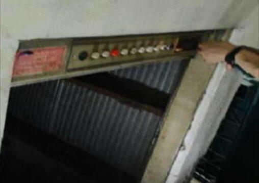 荷物用エレベーター修理工事